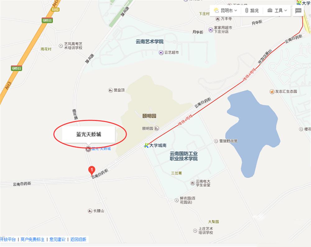http://yuefangwangimg.oss-cn-hangzhou.aliyuncs.com/uploads/20210228/afa0078a59e718bbb9c319d57dcbc28fMax.png