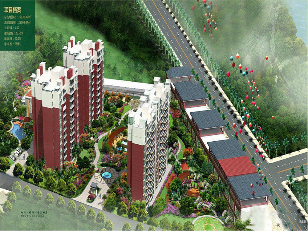 http://yuefangwangimg.oss-cn-hangzhou.aliyuncs.com/uploads/20210303/728651e81f944ff8036aa026e173d310Max.jpg