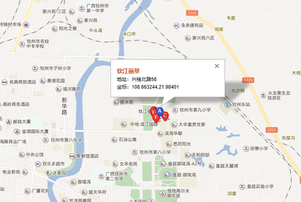 http://yuefangwangimg.oss-cn-hangzhou.aliyuncs.com/uploads/20210316/8e1313098ce40de1f289490c9318c841Max.png