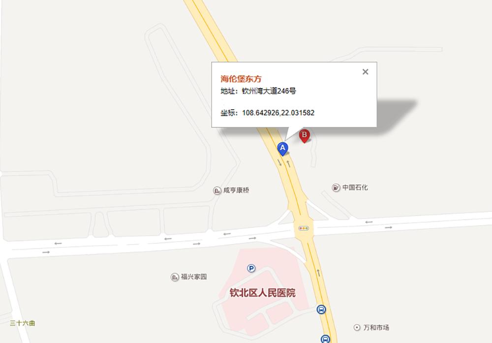 http://yuefangwangimg.oss-cn-hangzhou.aliyuncs.com/uploads/20210317/58997276de51d9c52458006611a10588Max.png