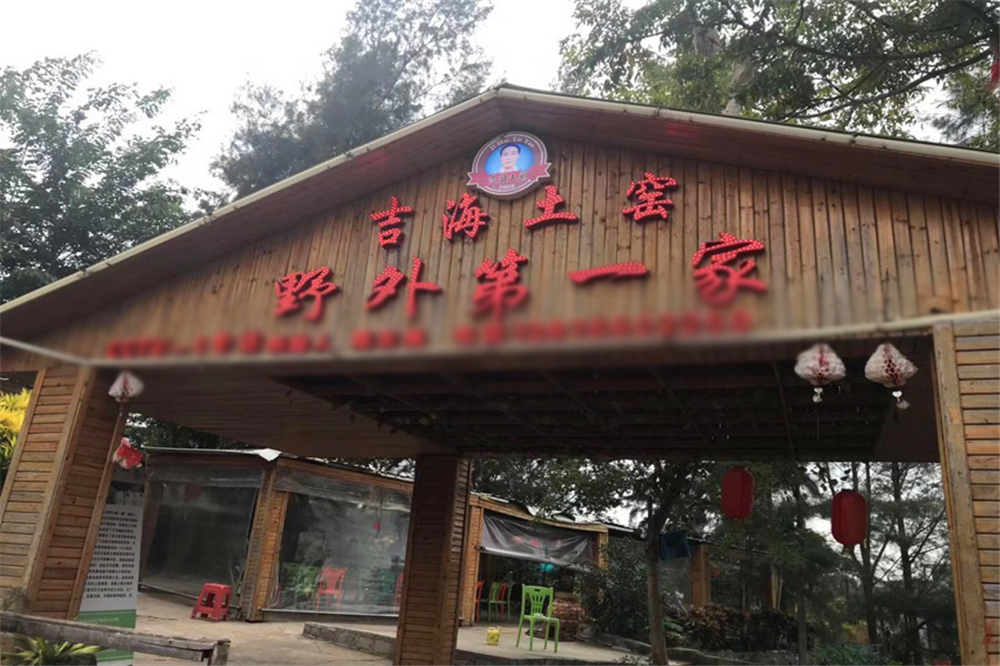 http://yuefangwangimg.oss-cn-hangzhou.aliyuncs.com/uploads/20210318/1141a3a27f0b92c9d2223a2fe3719b65Max.jpg