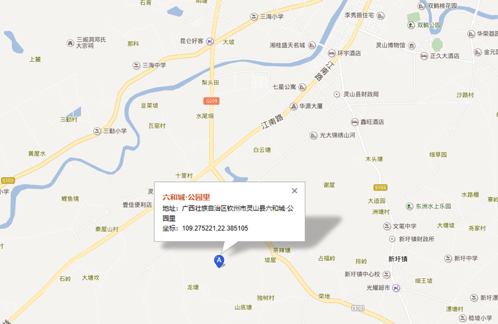 http://yuefangwangimg.oss-cn-hangzhou.aliyuncs.com/uploads/20210318/a35088b503b43aec52e787f2e0c02f64Max.png
