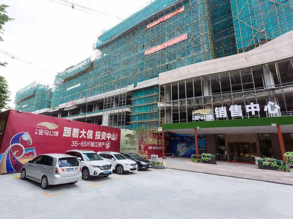 http://yuefangwangimg.oss-cn-hangzhou.aliyuncs.com/uploads/20210322/2e6703f0aa6fec65fd2a02cd0edc9064Max.jpg