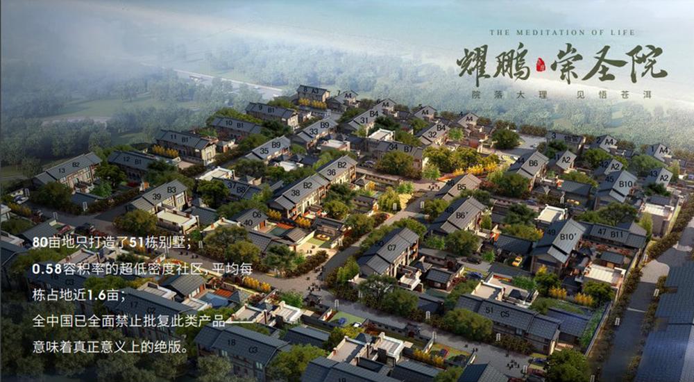 http://yuefangwangimg.oss-cn-hangzhou.aliyuncs.com/uploads/20210330/2701ce9f2830a287c5a498c60ca7265bMax.jpg