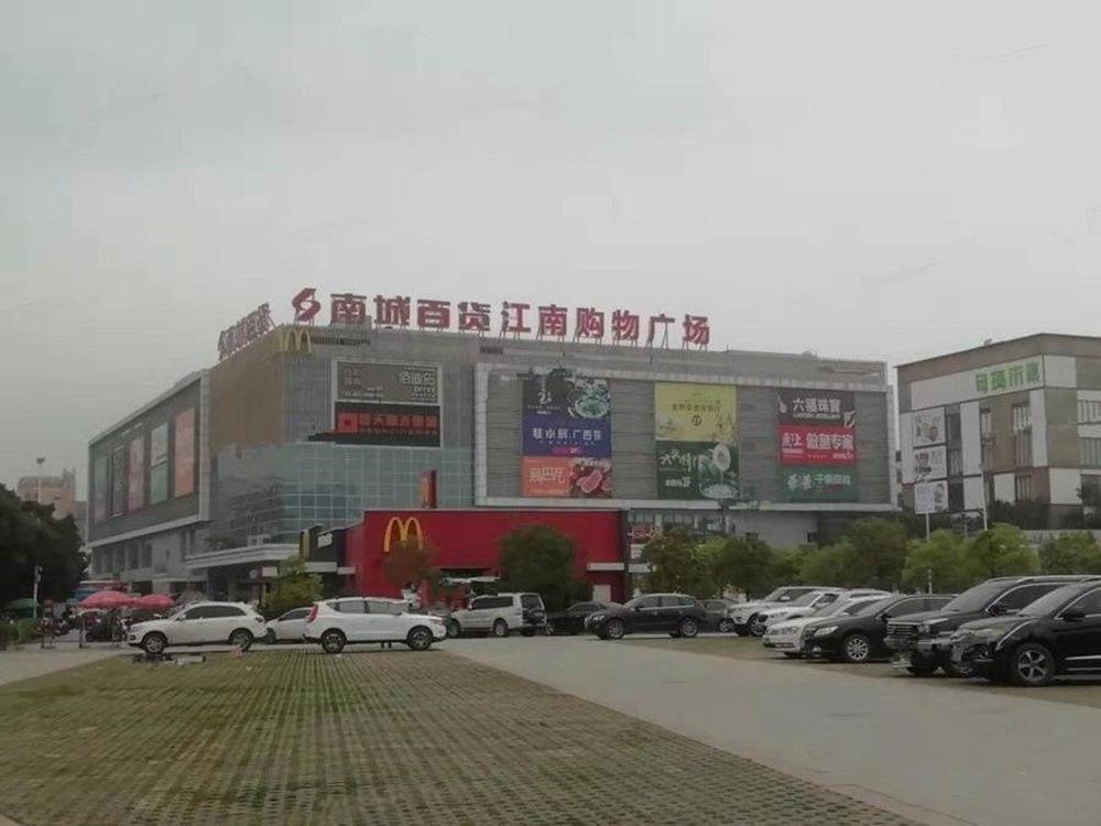 http://yuefangwangimg.oss-cn-hangzhou.aliyuncs.com/uploads/20210330/5bd99c39861c82ad8df7d6dda0b8ef77Max.jpg