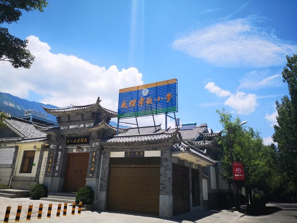 http://yuefangwangimg.oss-cn-hangzhou.aliyuncs.com/uploads/20210330/9b3844afa79e4eca6b2e7c9173754717Max.jpg