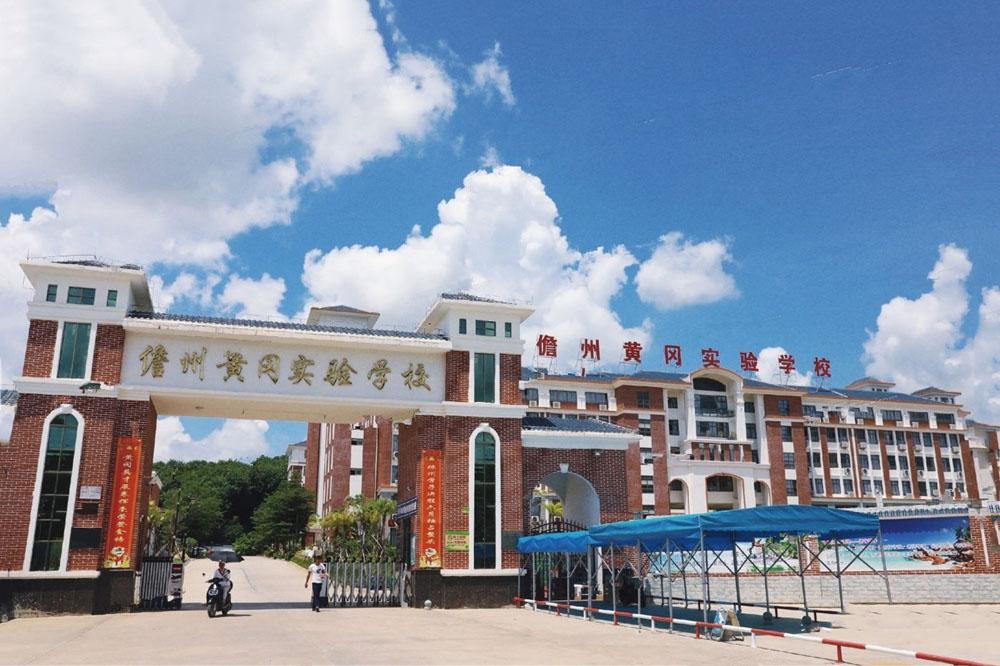 http://yuefangwangimg.oss-cn-hangzhou.aliyuncs.com/uploads/20210406/899e36ec33ad664db272c30724168d45Max.jpg