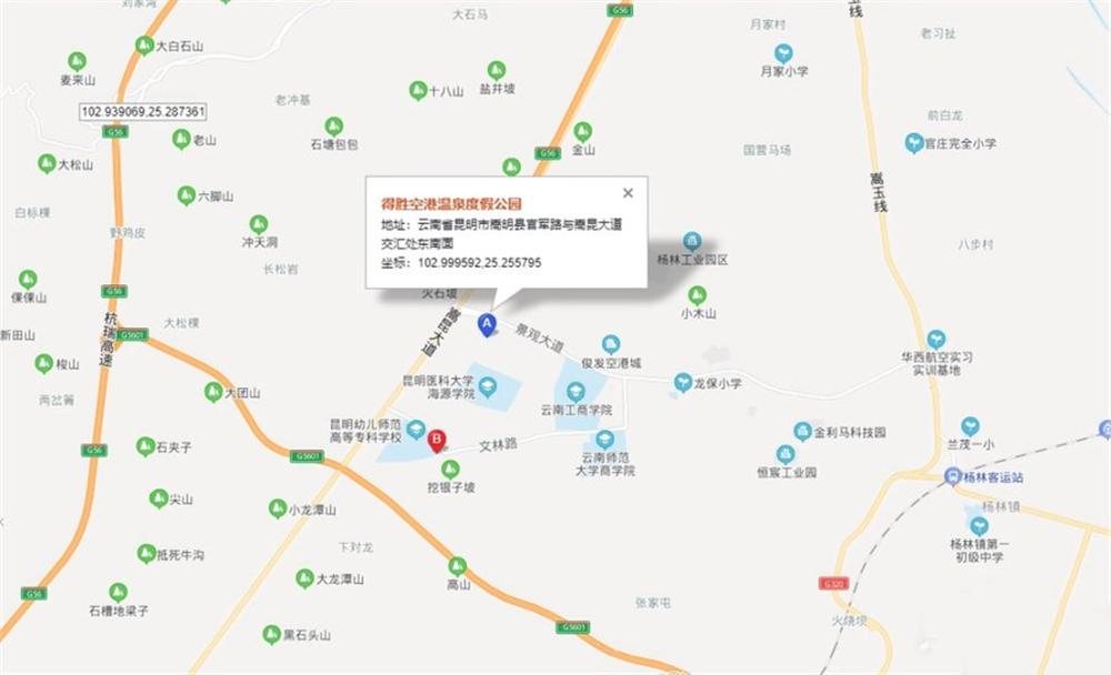 http://yuefangwangimg.oss-cn-hangzhou.aliyuncs.com/uploads/20210420/40ae8f4e6334bccad2e421874632d067Max.jpg