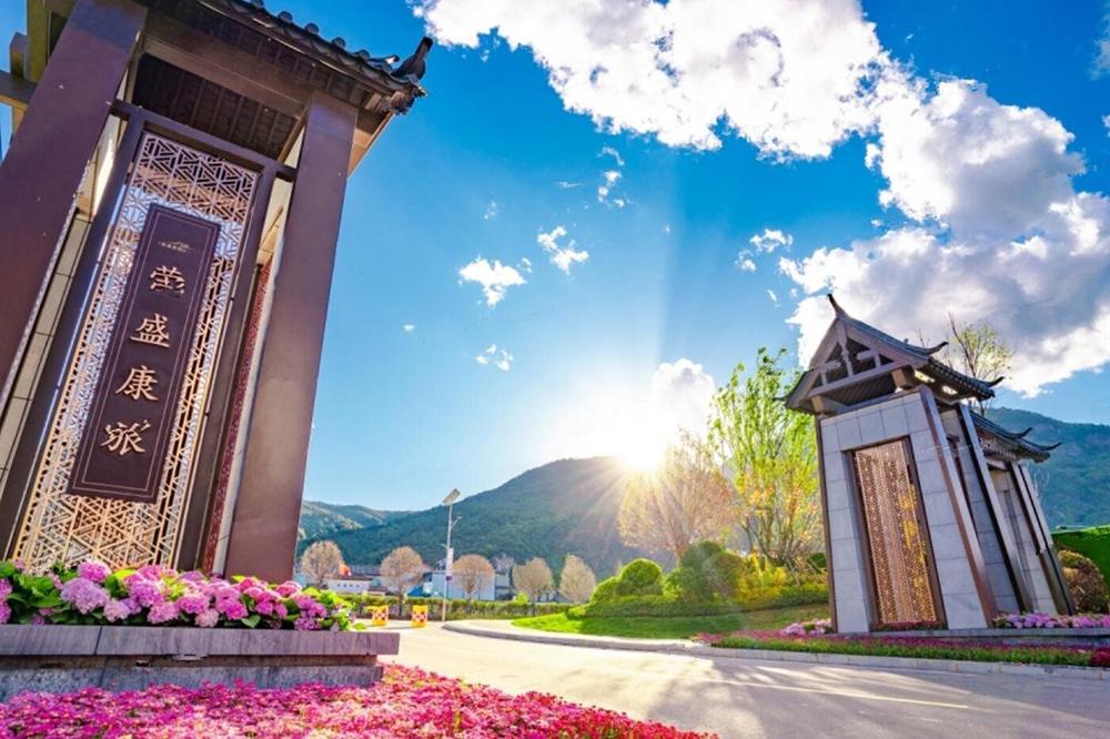 http://yuefangwangimg.oss-cn-hangzhou.aliyuncs.com/uploads/20210528/c2ca46a7616d189f38740f00589aafa3Max.jpg
