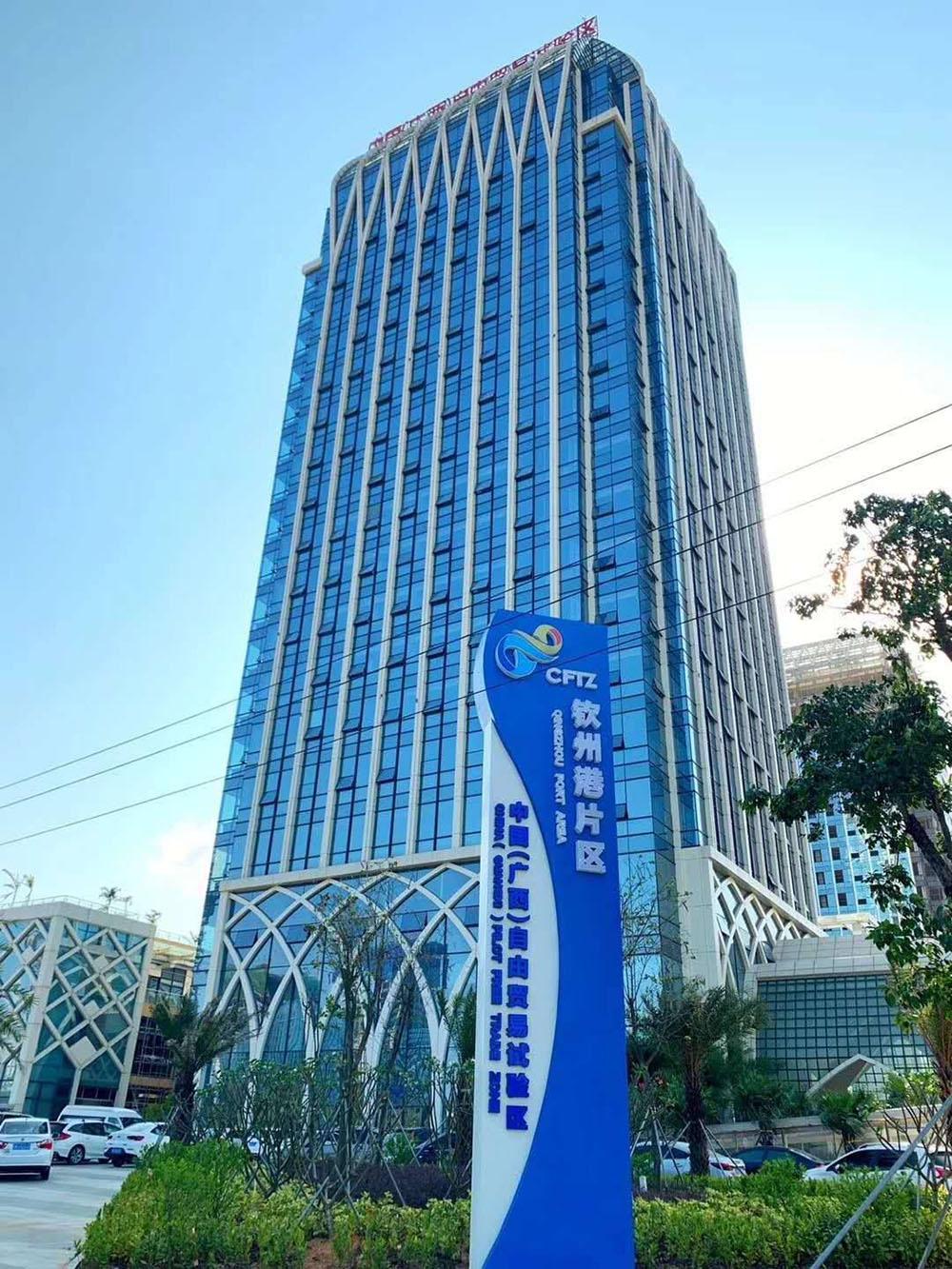 http://yuefangwangimg.oss-cn-hangzhou.aliyuncs.com/uploads/20210531/043bb9bd042d8d460bccfa07d4599107Max.jpg