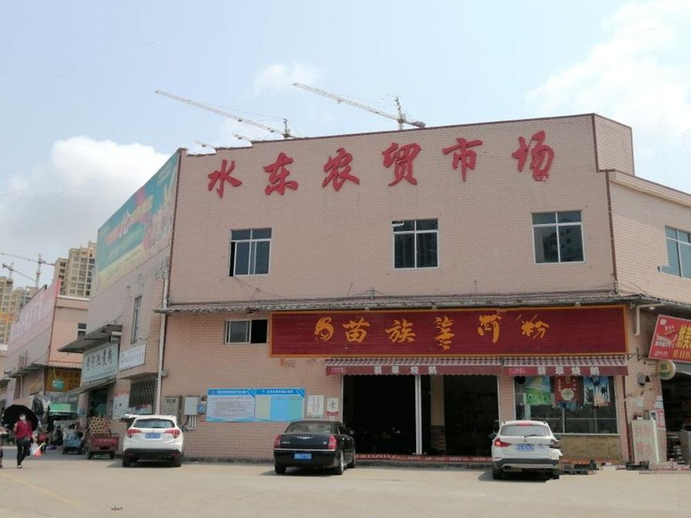 http://yuefangwangimg.oss-cn-hangzhou.aliyuncs.com/uploads/20210602/550c9a22eaf30deb6cf6b94e038423d8Max.jpg