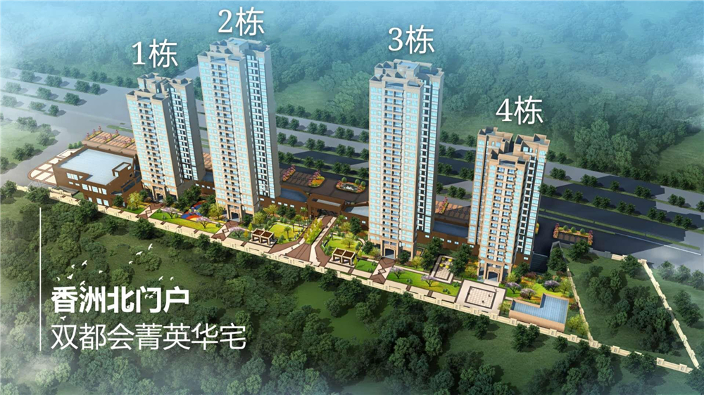 http://yuefangwangimg.oss-cn-hangzhou.aliyuncs.com/uploads/20210610/408f3d100c33d250bc1b0765b9e6437cMax.jpg