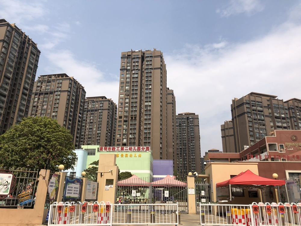 http://yuefangwangimg.oss-cn-hangzhou.aliyuncs.com/uploads/20210618/78462e3388218fbbf55a96db7c54f8bdMax.jpg