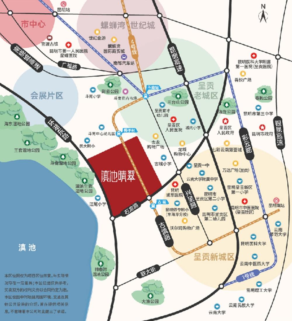 http://yuefangwangimg.oss-cn-hangzhou.aliyuncs.com/uploads/20210618/f7a2bfc57cde55b8f681ba152c4c1698Max.jpg