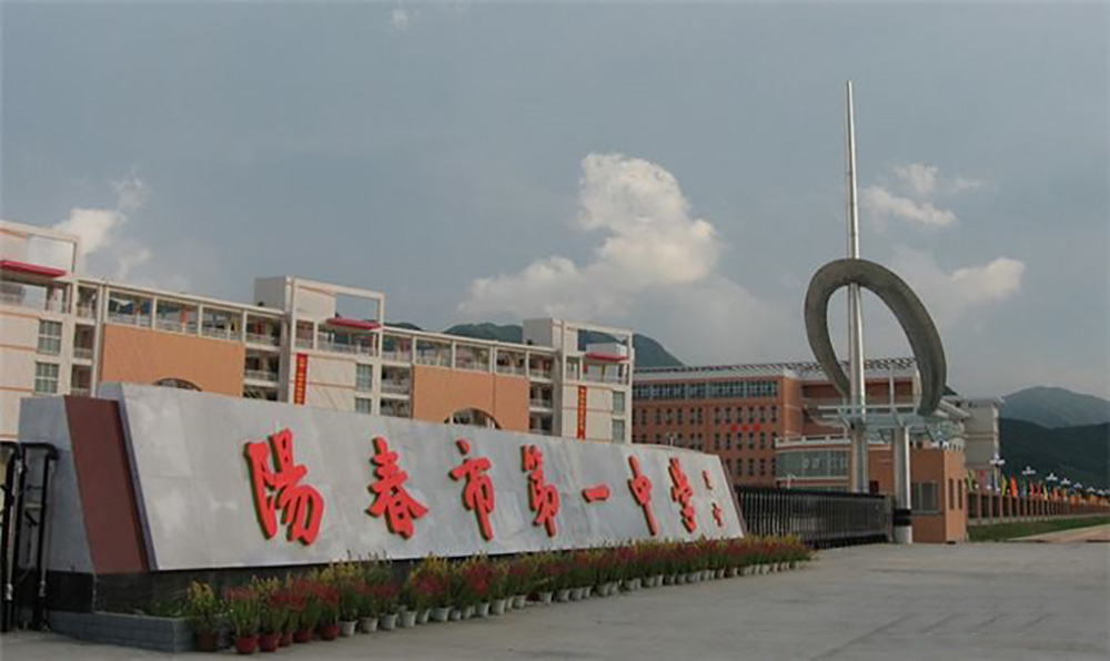 http://yuefangwangimg.oss-cn-hangzhou.aliyuncs.com/uploads/20210629/edf1f61d38fc4504b48777ac209fbe28Max.jpg