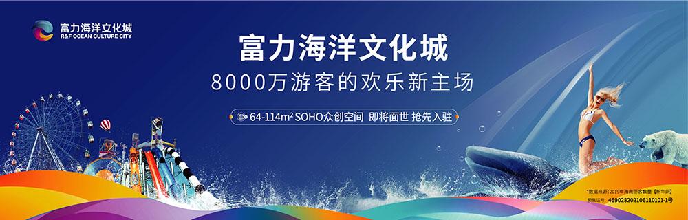 http://yuefangwangimg.oss-cn-hangzhou.aliyuncs.com/uploads/20210707/8475f7cd9923da4f910ea3188cba8400Max.jpg