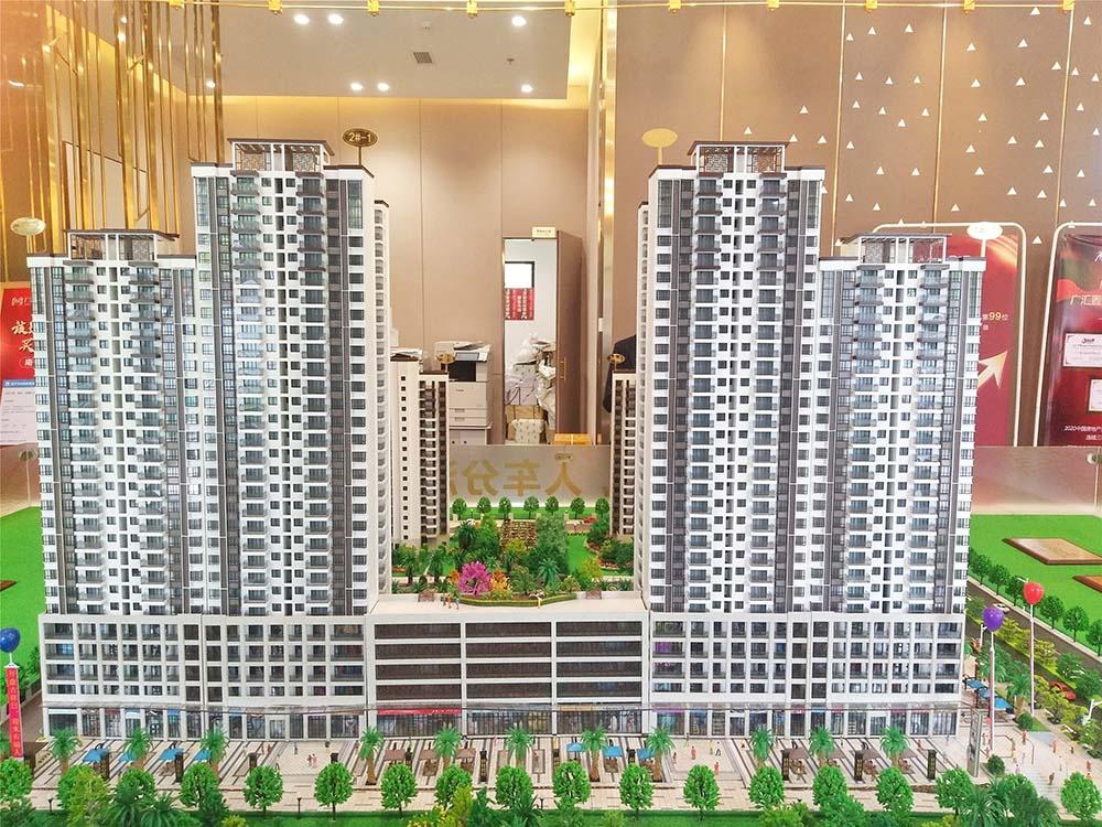 http://yuefangwangimg.oss-cn-hangzhou.aliyuncs.com/uploads/20210726/0c24e43849905d4a72fc64937e29bca9Max.jpg