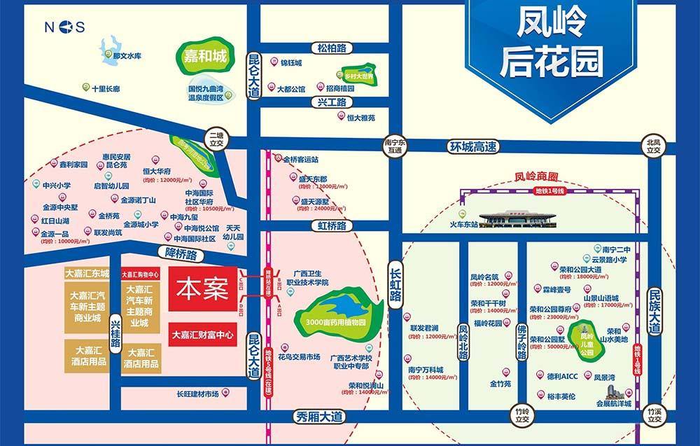http://yuefangwangimg.oss-cn-hangzhou.aliyuncs.com/uploads/20210727/86bbd0efabd4726aaef0d61e62de181dMax.jpg