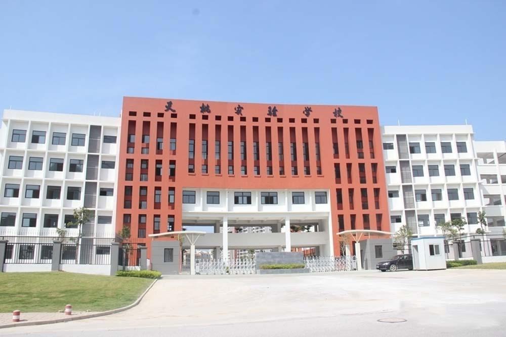 http://yuefangwangimg.oss-cn-hangzhou.aliyuncs.com/uploads/20210728/5832dd2146e40cca21301da45273cf57Max.jpg