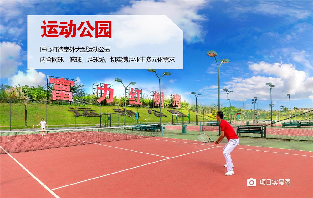 http://yuefangwangimg.oss-cn-hangzhou.aliyuncs.com/uploads/20210816/71722cffd13aae36224b0ede071219e6Max.jpg