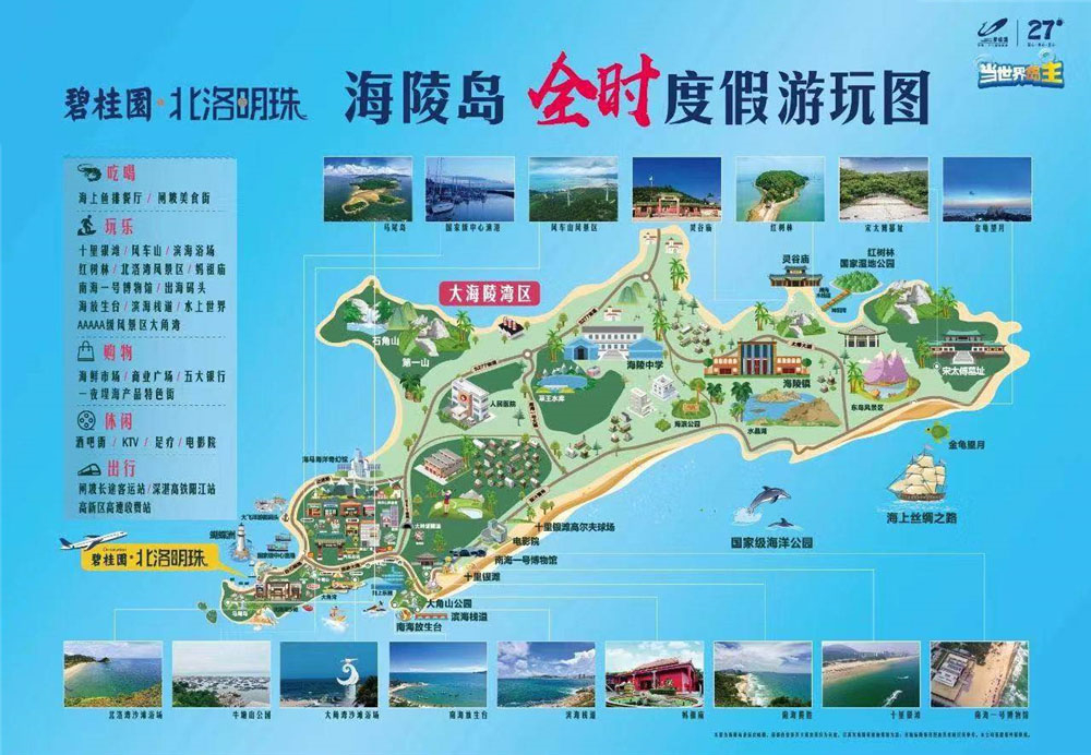 http://yuefangwangimg.oss-cn-hangzhou.aliyuncs.com/uploads/20210830/7080d1821b4867911c7a8720aa809a61Max.jpg